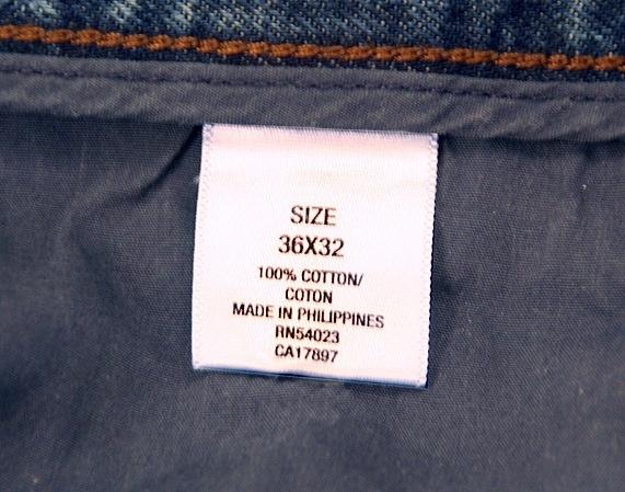 inseam measurement on the label
